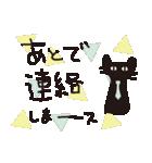 大人かわいいネコ♥【日常・敬語】(個別スタンプ:23)
