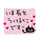 大人かわいいネコ♥【日常・敬語】(個別スタンプ:24)
