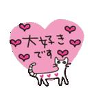 大人かわいいネコ♥【日常・敬語】(個別スタンプ:25)