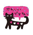 大人かわいいネコ♥【日常・敬語】(個別スタンプ:26)