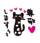 大人かわいいネコ♥【日常・敬語】(個別スタンプ:28)