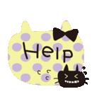 大人かわいいネコ♥【日常・敬語】(個別スタンプ:29)