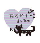大人かわいいネコ♥【日常・敬語】(個別スタンプ:30)