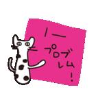 大人かわいいネコ♥【日常・敬語】(個別スタンプ:31)