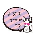 大人かわいいネコ♥【日常・敬語】(個別スタンプ:32)