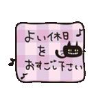 大人かわいいネコ♥【日常・敬語】(個別スタンプ:33)