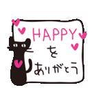 大人かわいいネコ♥【日常・敬語】(個別スタンプ:36)