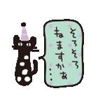 大人かわいいネコ♥【日常・敬語】(個別スタンプ:37)