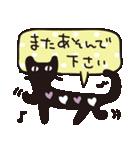 大人かわいいネコ♥【日常・敬語】(個別スタンプ:38)