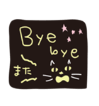 大人かわいいネコ♥【日常・敬語】(個別スタンプ:39)