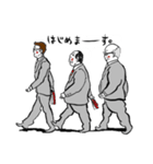 剣道くん審判ひとすじ物語って妄想に使おう(個別スタンプ:01)