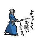 剣道くん審判ひとすじ物語って妄想に使おう(個別スタンプ:02)