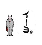 剣道くん審判ひとすじ物語って妄想に使おう(個別スタンプ:04)