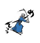 剣道くん審判ひとすじ物語って妄想に使おう(個別スタンプ:05)