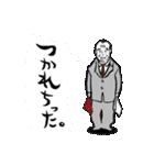 剣道くん審判ひとすじ物語って妄想に使おう(個別スタンプ:06)