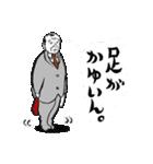 剣道くん審判ひとすじ物語って妄想に使おう(個別スタンプ:08)