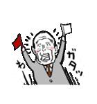 剣道くん審判ひとすじ物語って妄想に使おう(個別スタンプ:10)