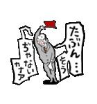 剣道くん審判ひとすじ物語って妄想に使おう(個別スタンプ:11)