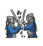剣道くん審判ひとすじ物語って妄想に使おう(個別スタンプ:12)