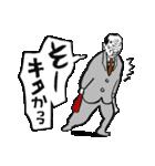 剣道くん審判ひとすじ物語って妄想に使おう(個別スタンプ:15)