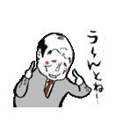 剣道くん審判ひとすじ物語って妄想に使おう(個別スタンプ:16)