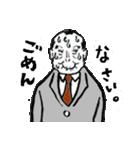 剣道くん審判ひとすじ物語って妄想に使おう(個別スタンプ:17)