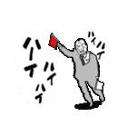 剣道くん審判ひとすじ物語って妄想に使おう(個別スタンプ:20)