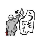 剣道くん審判ひとすじ物語って妄想に使おう(個別スタンプ:21)