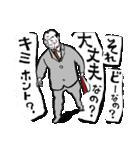 剣道くん審判ひとすじ物語って妄想に使おう(個別スタンプ:22)