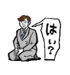 剣道くん審判ひとすじ物語って妄想に使おう(個別スタンプ:23)