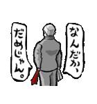 剣道くん審判ひとすじ物語って妄想に使おう(個別スタンプ:24)