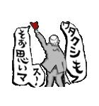 剣道くん審判ひとすじ物語って妄想に使おう(個別スタンプ:26)