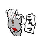 剣道くん審判ひとすじ物語って妄想に使おう(個別スタンプ:27)