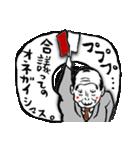 剣道くん審判ひとすじ物語って妄想に使おう(個別スタンプ:29)