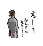 剣道くん審判ひとすじ物語って妄想に使おう(個別スタンプ:30)