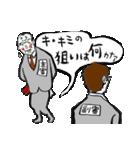剣道くん審判ひとすじ物語って妄想に使おう(個別スタンプ:32)