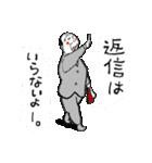 剣道くん審判ひとすじ物語って妄想に使おう(個別スタンプ:35)