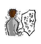 剣道くん審判ひとすじ物語って妄想に使おう(個別スタンプ:36)