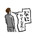 剣道くん審判ひとすじ物語って妄想に使おう(個別スタンプ:37)