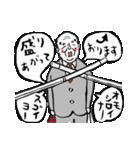 剣道くん審判ひとすじ物語って妄想に使おう(個別スタンプ:38)
