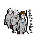剣道くん審判ひとすじ物語って妄想に使おう(個別スタンプ:39)