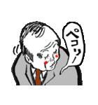 剣道くん審判ひとすじ物語って妄想に使おう(個別スタンプ:40)