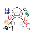 あいさつなど(個別スタンプ:01)