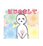 あいさつなど(個別スタンプ:02)