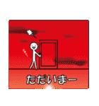 あいさつなど(個別スタンプ:14)