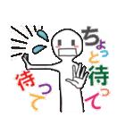 あいさつなど(個別スタンプ:18)