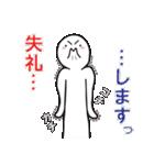 あいさつなど(個別スタンプ:21)