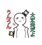あいさつなど(個別スタンプ:30)