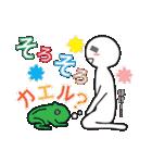 あいさつなど(個別スタンプ:36)