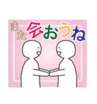 あいさつなど(個別スタンプ:40)